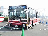 Harumi20160917_15