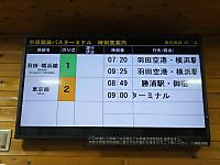 Haeda20170106_01