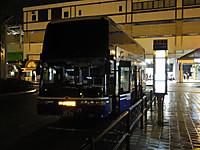 Jr_bus20160922_01