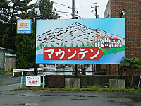Nagoya20160923_03