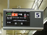 Kintetu20160923_02