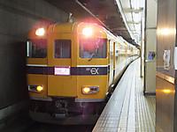 Kintetu20160923_03