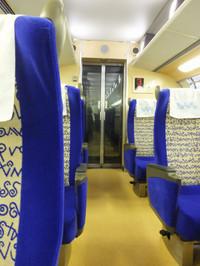Kintetu20160923_07