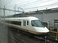 Kintetu20160923_08