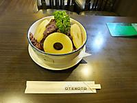 Nagoya20160923_06