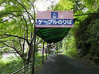 Kintetu20160923_21