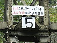 Kintetu20160923_27