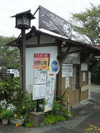 Kintetu20160923_33
