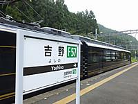 Kintetu20160923_59