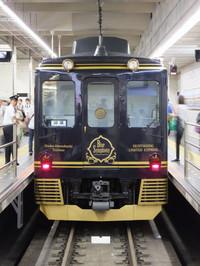 Kintetu20160923_70