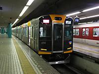 Kintetu20160924_01