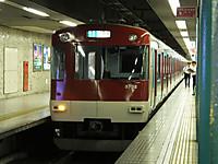 Kintetu20160924_02