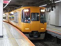 Kintetu20160924_06