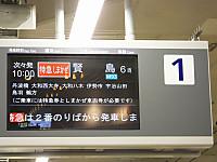 Kintetu20160924_16