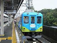 Kintetu20160924_53