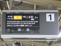 Kintetu20160924_66