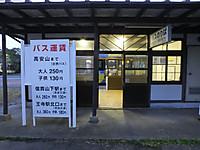 Kintetu20160924_88