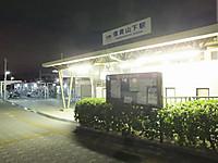 Kintetu20160924_90
