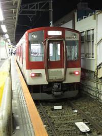 Kintetu20160924_92