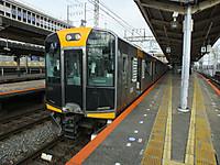 Kintetu20160925_04