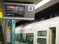 Kintetu20160925_06