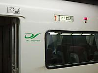 Kintetu20160925_08