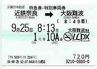 Kintetu20160925_10