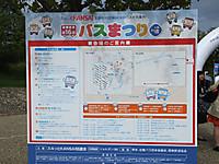 Kintetu20160925_20