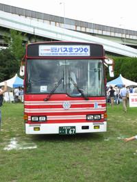 Kintetu20160925_24