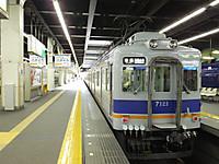 Kintetu20160925_38_2