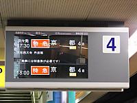 Kintetu20160925_51