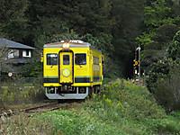Isumi350_20161007_03