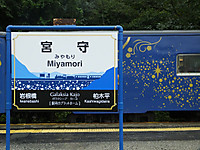 Sanrenkyu20161008_50