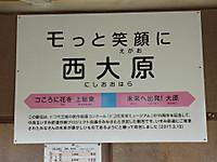 Isumirai20170318_02
