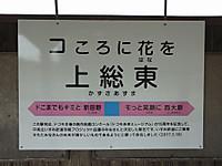 Isumirai20170318_04