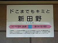 Isumirai20170318_05