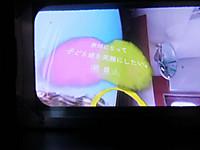 Isumirai20170320_16