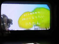 Isumirai20170320_17