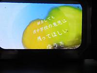 Isumirai20170320_18