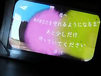 Isumirai20170320_19