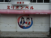Sanrenkyu20161010_04