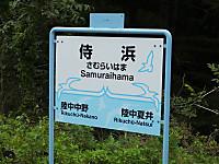 Sanrenkyu20161010_70