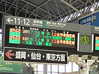 Sanrenkyu20161010_92