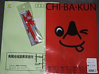 Chiba_goos_20161013_01