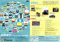 Itikawa20161015_01