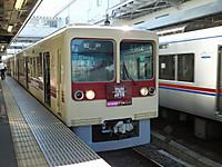 Keisei20161015_02