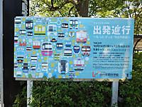 Itikawa20161015_04