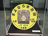 Itikawa20161015_14