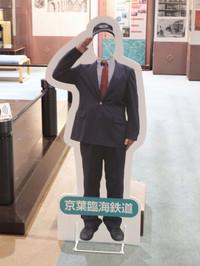 Itikawa20161015_18