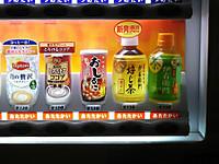 Isumi_otaki20161020_04